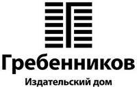 Шуклин Василий