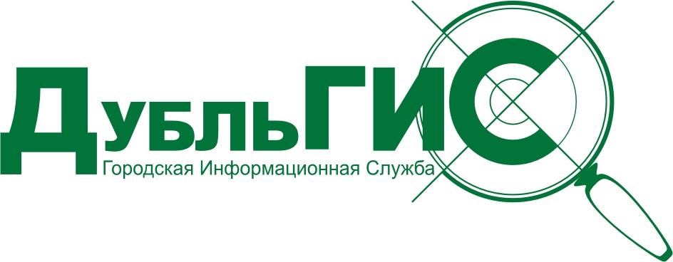 Кадочникова Александра Юрьевна
